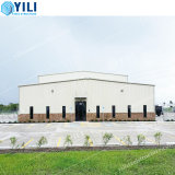 China Factory Cheap Pre Engineered Light Steel Storage Building