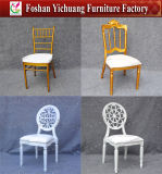2017 New Style and Hot Selling Gold and White Stacking Restaurant Hotel Banquet Chiavari Chair for Wedding and Event and Party (YC-D276)
