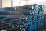 Large Diameter ASME Seamless Steel Pipes