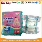 2016 Hot Sale Disposable Baby Diaper Wholesaler in China