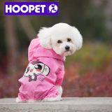 Three-Color Waterproof Dog Raincoat Pet Clothes Wholesale