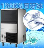 Crescent Type Ice Making Machine 130kg/Day