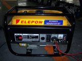 Cheap Elepon Portable Honda Type Electric Silent Generator for Sale