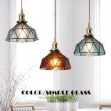 Japanese Style Retro Brass Glass Light Aisle Balcony Pendant Lamp