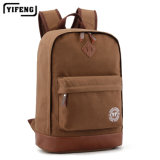 Canvas Laptop Backpack Shopping Backpack with Good Price Sb2062