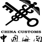 China Import Export Custom Clearing Agent USA UK Canada Customs Clearance Service