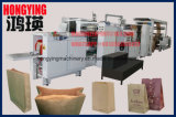 Food Paper Bag Making Machine with Thumb Device