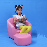 Baby Pink PVC Leather Single Seat Kids Sofa (SF-12)