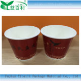 Disposable Single Wall 7oz Paper Cup with Custom Printing