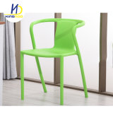 Modern Design Jasper Morrison Plastic Chair Air Arm Chair C-495