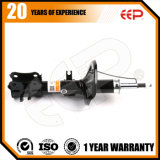Car Parts Shock Absorber for Chevrolet Aveo 96586885 96586886