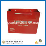 Red Color Glossy Lamination Paper Bag (GJ-Bag195)