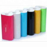 Wholesale High Capacity Mobile Intelligent Portable Power Bank