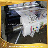 130m/Min 4 Colour High Speed Plastic Film Flexo Printing Machine