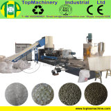 New Design LDPE Pelletizing Machine for PE PP Film Bags Raffia with Water Ring Cutter