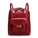 The Newest High Quality Leather Fashion Designer Backpack