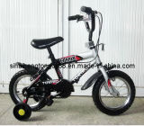 12 Inch Kid Bike with Caliper Brake (SH-KB058)