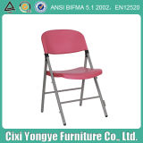 Metal Folding Chair/Steel Folding Chairs Bigger Size