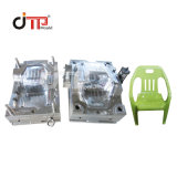 2017 Chair Mould