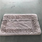 China Gold Supplier Polyester Microsoft Tufted Mat Indoor