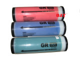 New Gr Color Duplicator Ink