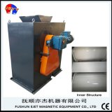 High Intensity Automatic Drum Magnet for Ferromagnetic Metal Contamination Scrap Separation