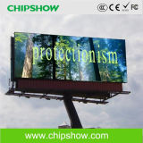 Chipshow Competitive Price AV10 Outdoor Full Color LED Display