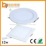 12W Round and Square LED Ceiling Panel Light (SMD2835, 2700-6500K, 3years warranty)