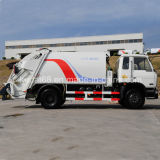 Hydraulic Garbage Compactor Truck (5121ZYS)