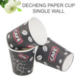 Wholesale Disposable 7 Oz Paper Coffee Cup Price