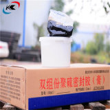 High Quality Construction Double Component Polysulfide Sealant
