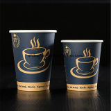 Wholesale with Good Price 9oz Single Wall Paper Coffee Cups for Drinking