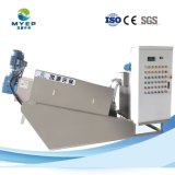 Self-Cleaning Sludge Screw Press Dewatering Equipment for Industrial Wastewater Treatment