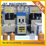 Pet Blowing Machine for 5 Liter Bottle