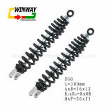 Ww-6295 EGO 300mm Iron Motorcycle Shock Absorber