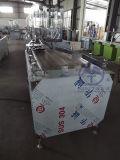 Fully Automatic Aerosol Filling Line (QGQ)