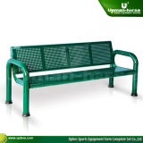 (TP-006) 6.4′ Powder Coated Steel Bench, Garden Bench