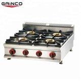 2018 New Design Kitchen Appliances Cooktop 4 Burner Table Gas Stove