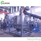 Plastic Pet Bottle Scrap Machine Recycling and Washing Line Machine Price with 3000kg