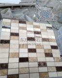 Yellow Marble Polish Mosaic Tiles Mosaic Tile Marble Bath Accessories