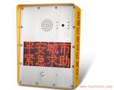 Smart City Telephone Intelligent Emergency Phone Waterproof Public VoIP Intercom Knzd-33