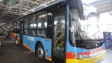 Hot Selling 35-39 Seats City Bus