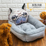 Wholesale Waterproof Washable Pet Cat Dog Bed with Cushion