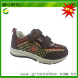 Wholesale Best Price Child Sport Shoes