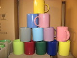 Stock Close out Ceramicdiscount Low Prices Stoneware Mug