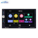 2DIN 7 Inch Universal User Manual Car MP5 Player Multimedia USB Aux SD Bluetooth Mobile Mirror Link Car MP5 Player Radio