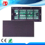 Full Color P8 DIP Outdoor Advertising LED Display Module
