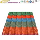 Building Material Pressure Type Color Steel Plate Wall Metal Roof Sheet