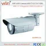 Wholesale Security 40-50m Ahd Bullet Camera Varifocal Bullet Camera
