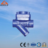 Diaphragm Capsule Steam Trap (GACS16H)